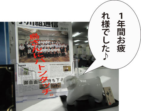 blog0106.jpg